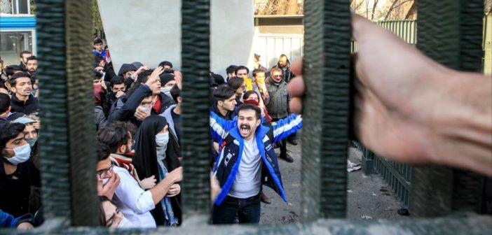 تركيا ومظاهرات إيران: حسابات محلية وإقليمية