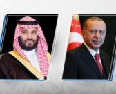 قضية خاشقجي ومستقبل العلاقات التركية السعودية