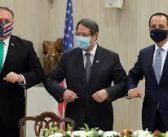 أين تقف الولايات المتحدة في أزمة شرق المتوسط؟